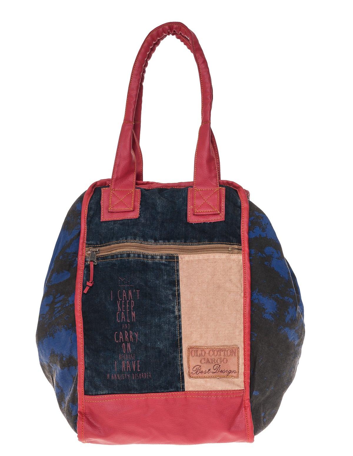 0b565f36f2 Υφασμάτινη χειροποίητη τσάντα σάκος ώμου - vactive.gr